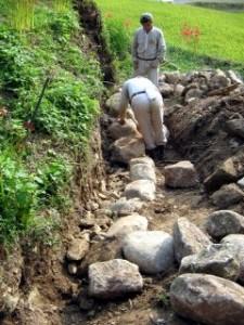 Kurogi wall