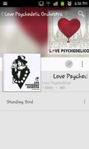 Love Psychedelic Orchestra song listing with only Standing Bird